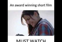 An Award Winning Short Film