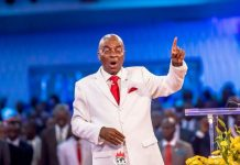 Empowerment For Business And Carrier Exploit Mp3 By BISHOP OYEDEPO