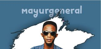 Alubarika - Mayurgeneral Mp3 Download