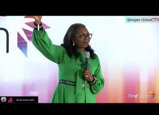 Understand Money And How To Manage it - Ibukun Awosika